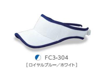 304 ロイヤルブルー/ホワイト