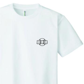 庭球魂ロゴ(約70×70cm)