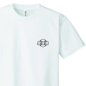 塁球魂(シンプル)