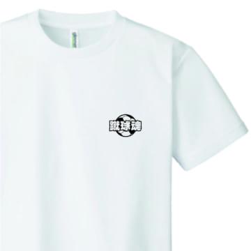 蹴球魂(シンプル)