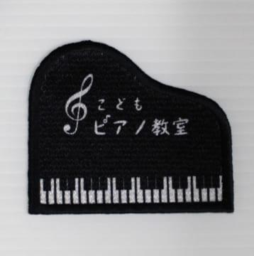 ピアノ 黒