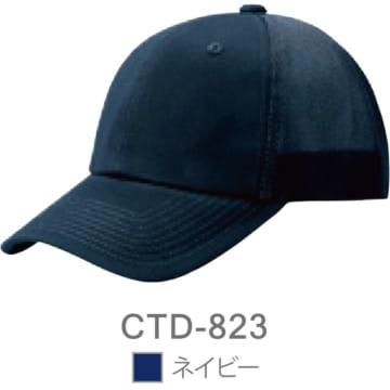 CTD-823 ネイビー