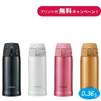 36-color2