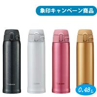 48-color2
