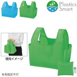 プラスチックスマート 折りたたみエコバッグ