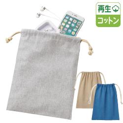 シャンブリック巾着 M